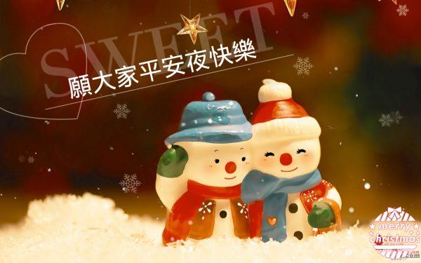 whatsapp-image-2016-12-24-at-16-42-45